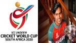 Bangladesh skipper Akbar Ali named as captain of ICC U-19 team
