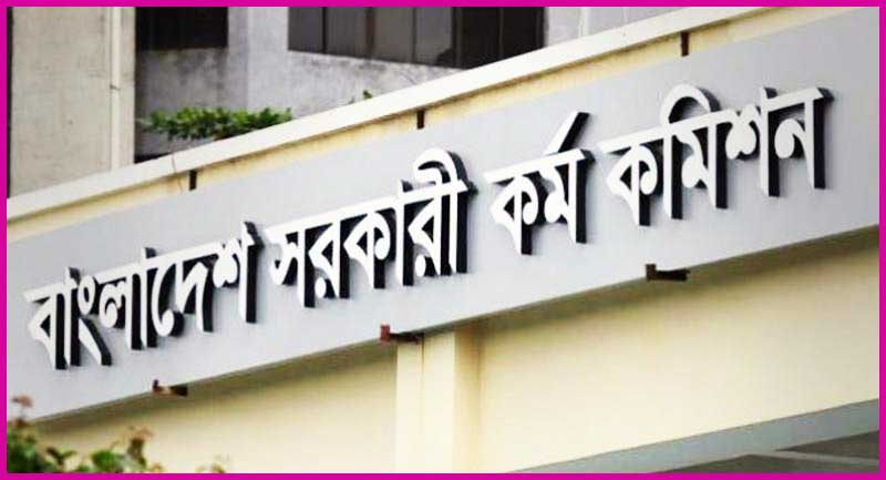 39th BCS: 564 recommended for non-cadre posts