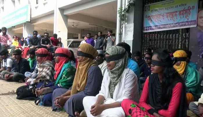 BSMRSTU students' protest rolls into 9th day