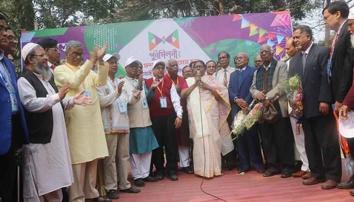 1st reunion of JU Mir Mosharraf Hossain Hall held