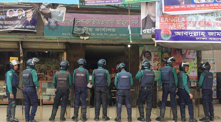 Procession for Khaleda's release: Police cordon off BNP's office