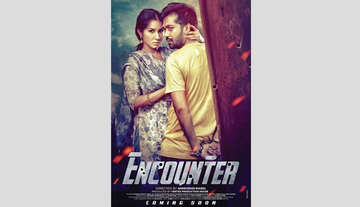 First look poster of 'Encounter' out