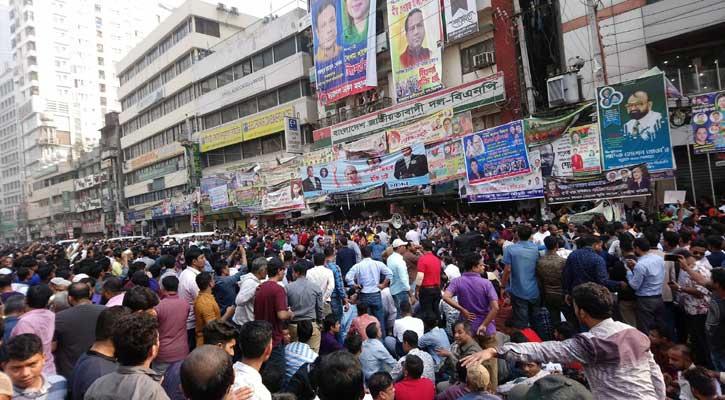 BNP activists stage demonstrations at Nayapaltan