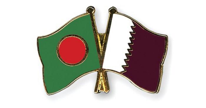 Bangladesh-Qatar first FOC in city Monday