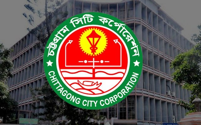 Elections to Chattogram City Corporation on March 29