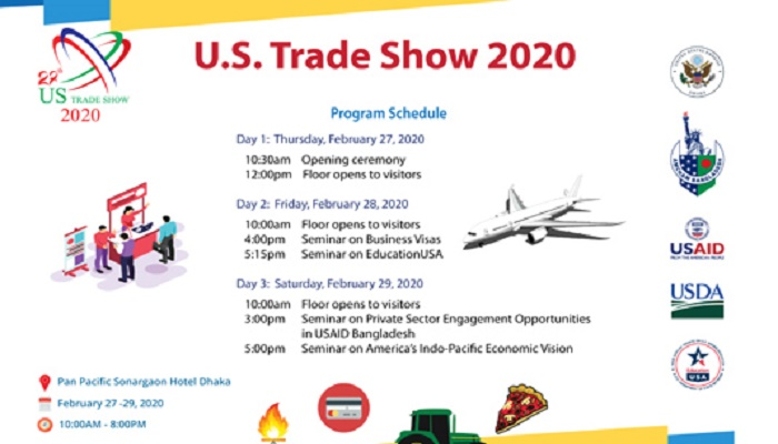 3-day US trade show to begin on Feb 27
