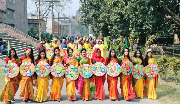 Basanta festival held at IU