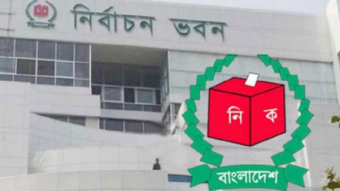 EC fixes March 29 for by-elections to Bagura-1, Jashore-6