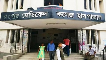 Now Chinese national admitted to Rangpur hospital with fever