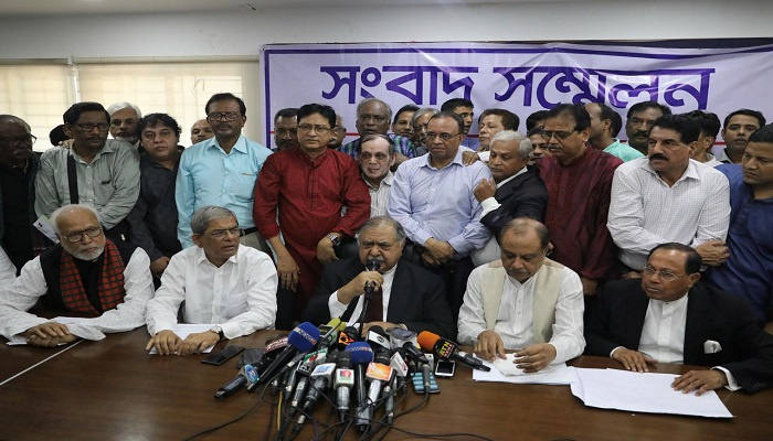 14-party alliance to hold meeting on Feb 20