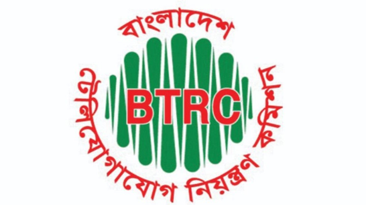 BTRC slashes int'l incoming call termination rate