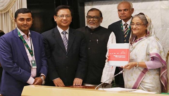 PM unveils cover of two books on Bangabandhu