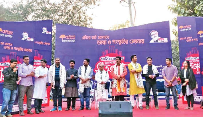 'Guardian Life Bhalobashar Matribhasha' begins at DU