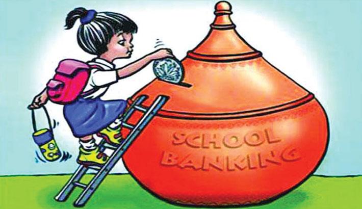 School banking gets huge response with Tk 1,600cr deposits