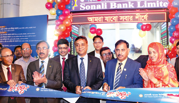 Sonali Bank opens money exchnage booth at HSIA