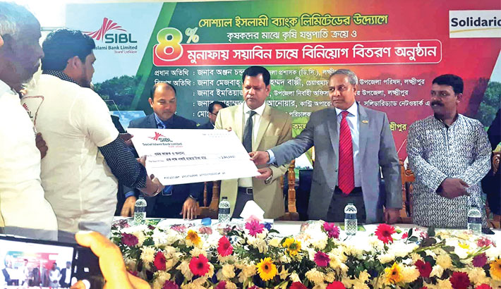 SIBL gives agri-loan to soybean farmers