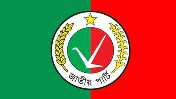 Jatiya Party declares candidates for by-polls to 3 constituencies