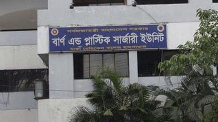 One victim of Narayanganj gas fire dies at DMCH