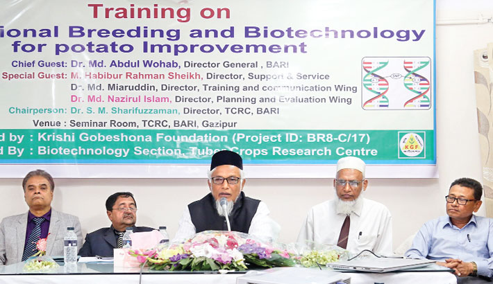 Training workshop titled 'Conventional Breeding and Biotechnology for Potato Improvement'
