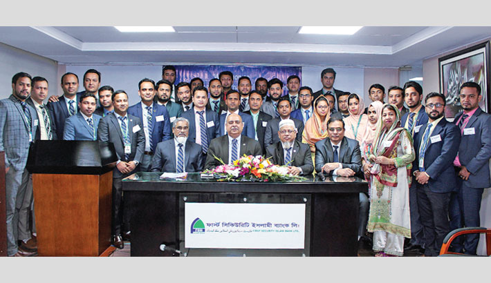 FSIBL holds training on forex