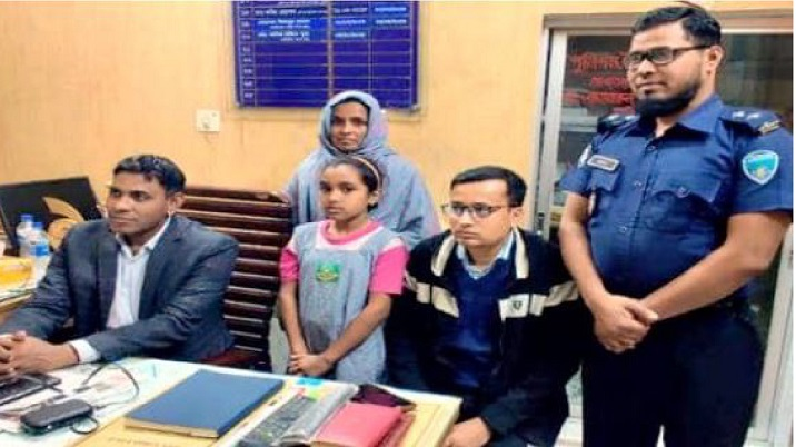 Girl missing from Chandpur rescued in Dhaka