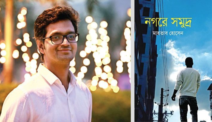 Mahatab Hossain's new book 'Nogore Somudro' hits Ekushey Book Fair