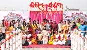 Basanta Boron held at BUP