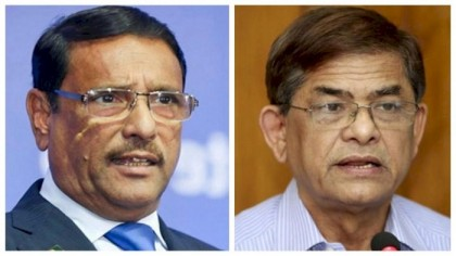 Had no phone conversation with Obaidul Quader for Khaleda Zia's release on parole: Fakhrul