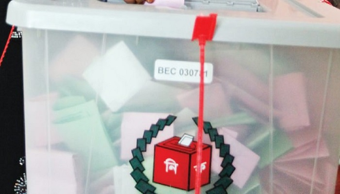 5 buy BNP nomination forms to contest CCC mayoral polls