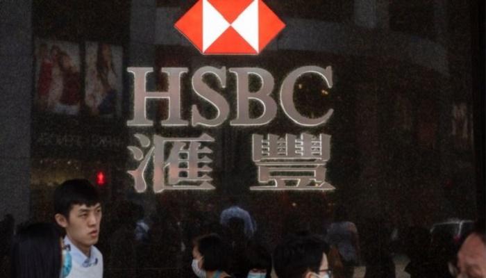 HSBC axes 35,000 jobs as profits slump
