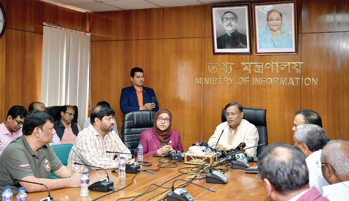 Information Minister Dr Hasan Mahmud exchanges views