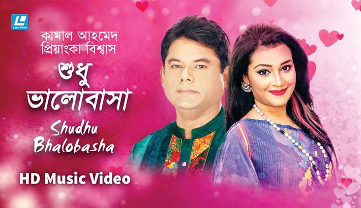 Kamal, Priyanka's 'Shudhu Bhalobasha' released