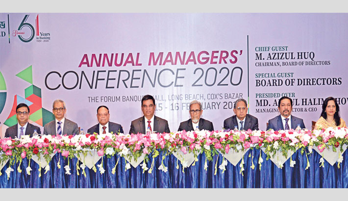 Pubali Bank holds anual managers' confce