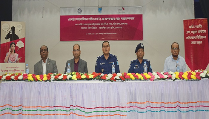 "bKash organizes workshop on ""Prevention of MFS Abuse"" at Gopalganj"