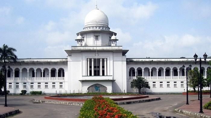 SC fines City University for violating UGC direction