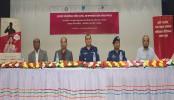 """bKash organizes workshop on """"Prevention of MFS Abuse"""" at Gopalganj"""