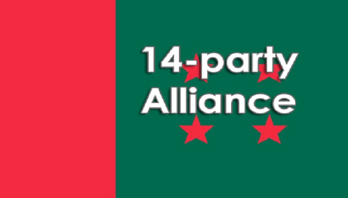 14-party alliance to hold nationwide anti-repression rallies