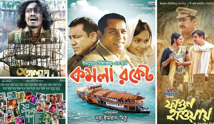 4 Impress movies at Bangladesh Film Fest in Hyderabad