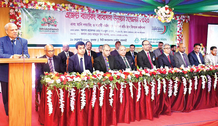 IBBL holds agent banking conference in Rajshahi