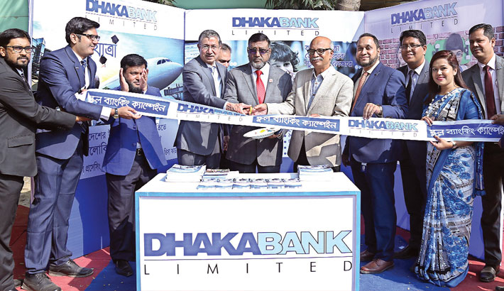 Dhaka Bank holds school banking campaign