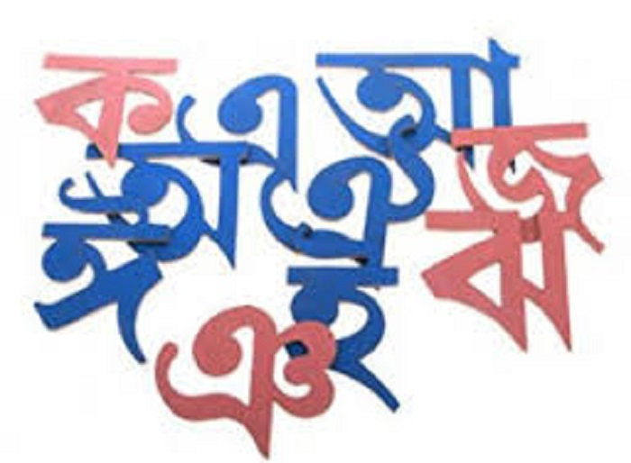 UNDP to launch UN Bangla font on Friday