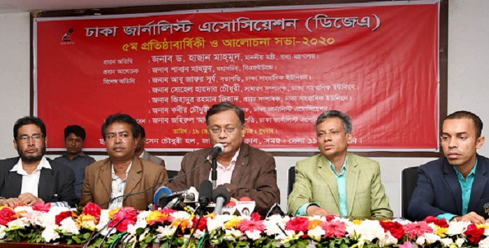 BNP leaders not sincere about Khaleda's release: Hasan Mahmud