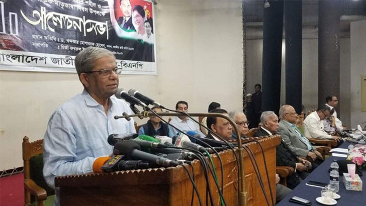 Country's current situation 'terrifying', says BNP