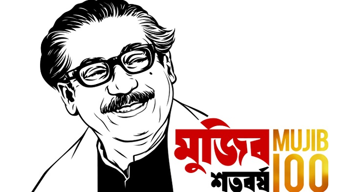 OIC Member States invited to join Bangabandhu's birth centenary celebrations
