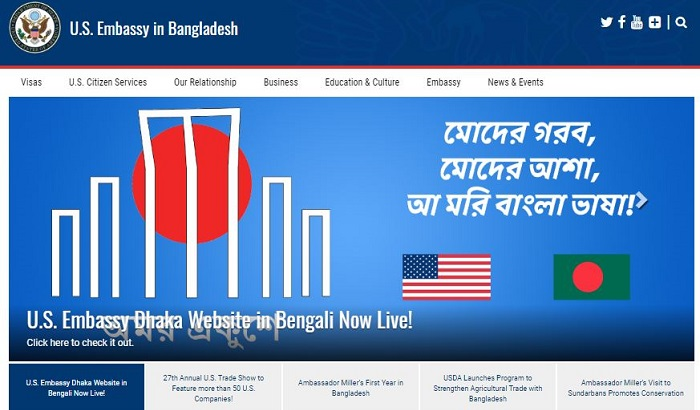 US Embassy launches Bengali language website