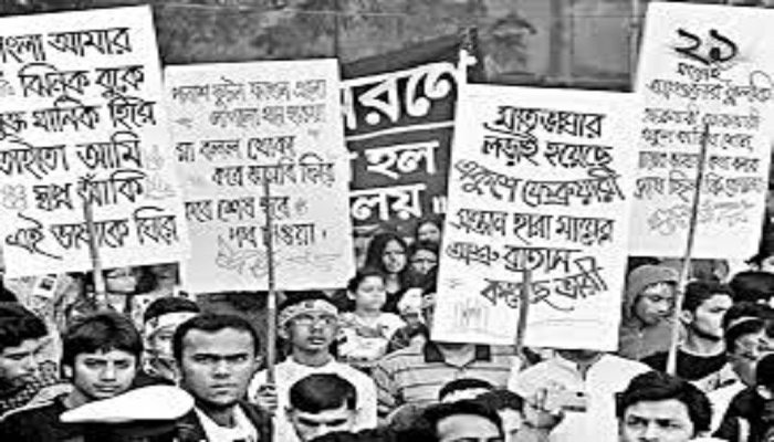 Language Movement and Emergence of Bangladesh