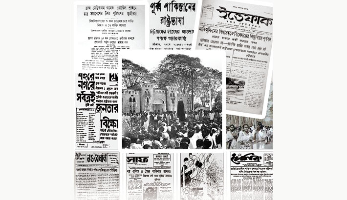 Revisiting Language Movement Through The Lens Of Newspapers