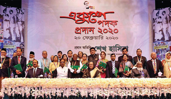 Recipients of the Ekushey Padak-2020