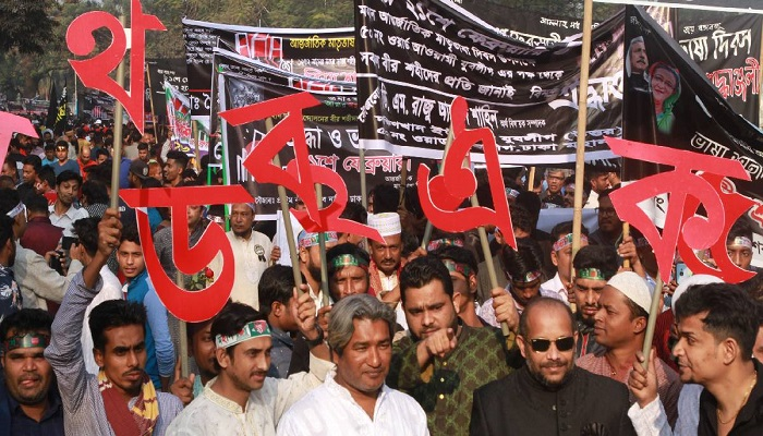 Nation paying tributes to Language Movement martyrs