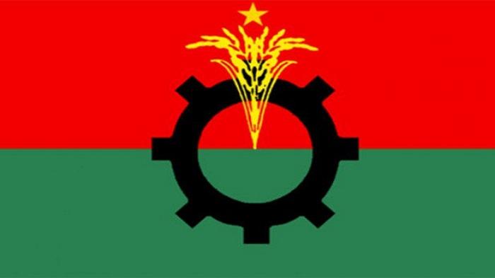 BNP Narayanganj district unit committee dissolved